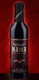 Nama Byzantino Sweet Red Wine