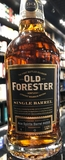 Old Forester Single Barrel - Ace Spirits Selection 4505 750ML