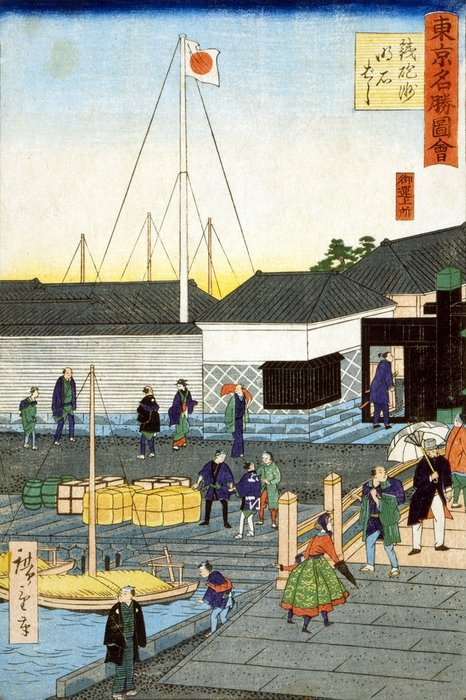 Ancient Japanese Trade