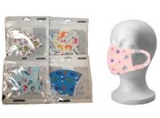 Kids Fashion Mask 12/bx