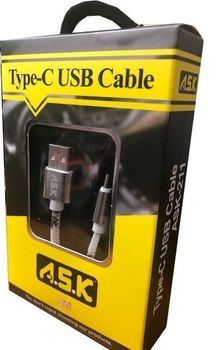 Type C Cable , 2m 6 Box