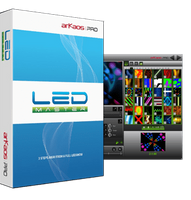 LED Master License (Boxed)