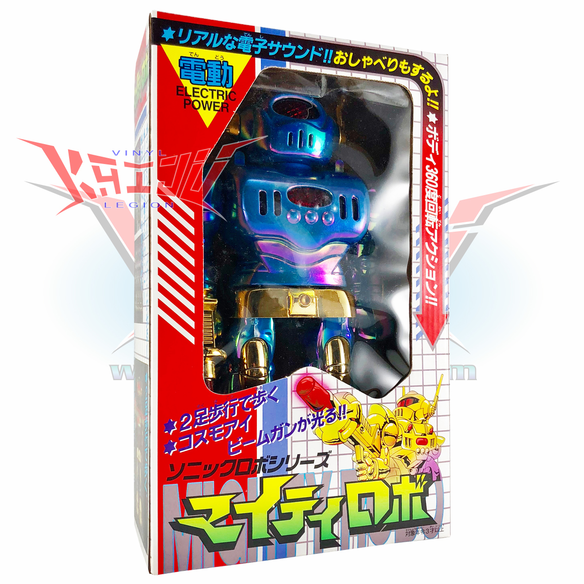 """Marca Sonic Robo Series """"Mighty Robo"""" Battery Operated Toy"""