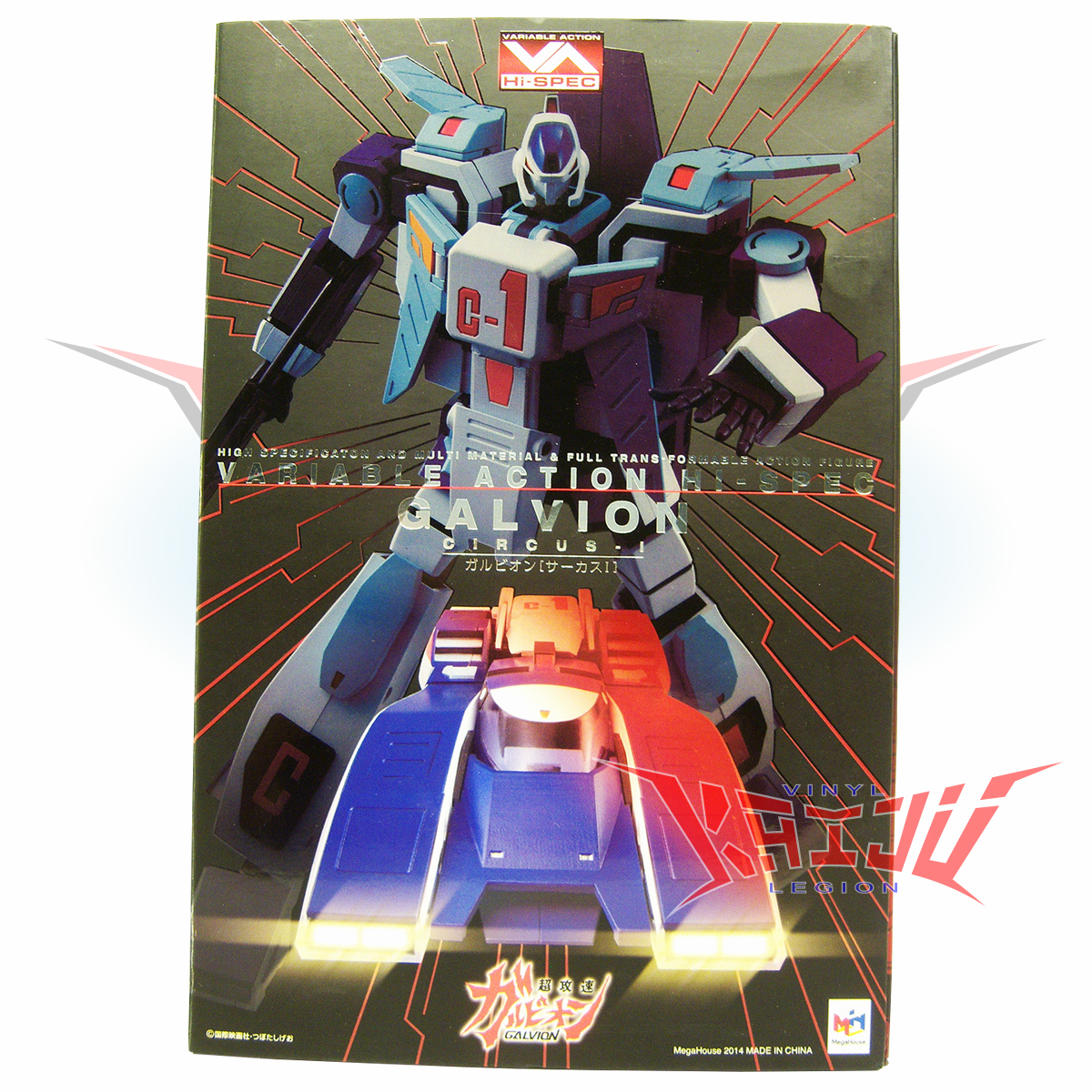 """Megahouse High Spec Road Fighter Galvion """"Circus 1"""" Variable Action Figure"""