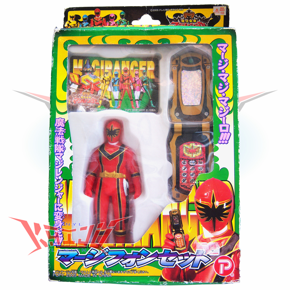 Popy 2005 Magiranger MagiRed and MagiPhone Toy Set