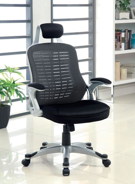 Cesta Black/Silver Adjustable Office Chair (Floor Model Special) by Furniture of America