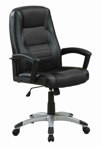 Gloria Black Leatherette/Mesh Adjustable Office Chair by Coaster