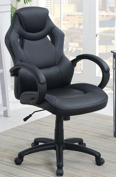 Reilly Black & Grey Faux Leather Gaming Chair by Poundex