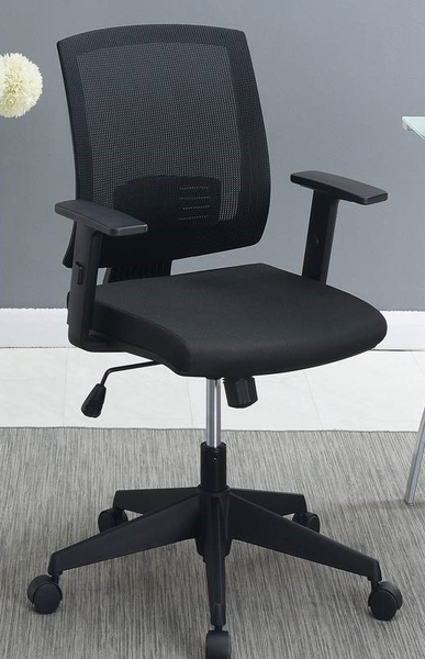 Sorne Black Mesh Adjustable Office Chair with Arms by Poundex