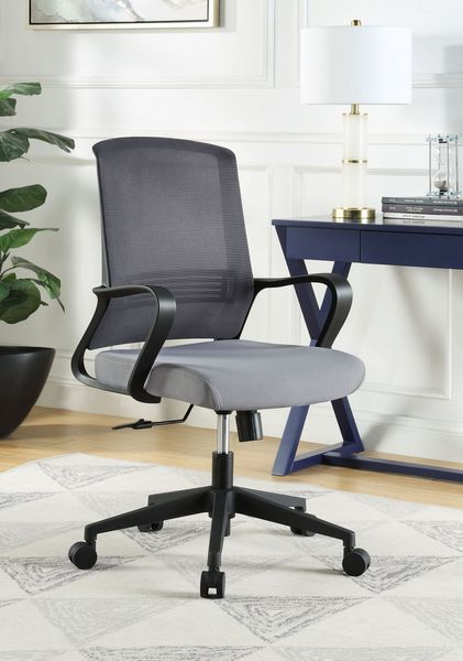 Tanko Gray Fabric Office Chair by Acme
