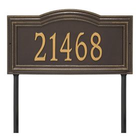 Arbor Extra Grande Personalized 1-Line Signature Lawn Address Plaque (Choose Color)