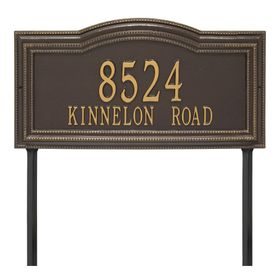Arbor Extra Grande Personalized 2-Line Signature Lawn Address Plaque (Choose Color)