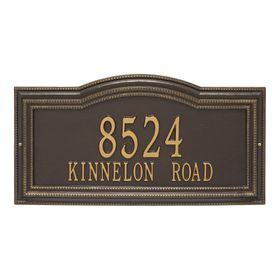 Arbor Extra Grande Personalized 2-Line Signature Wall Address Plaque (Choose Color)