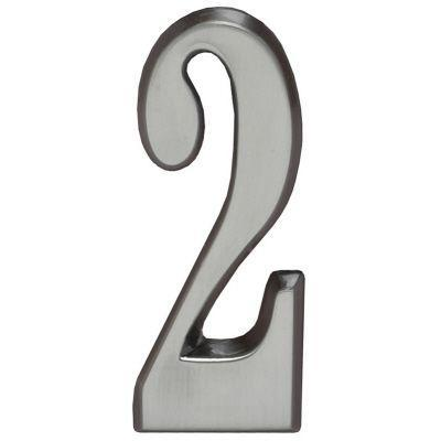 "Whitehall Brushed Nickel 4.75"" House Address Numbers Number ""2"""