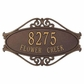 Hackley Fretwork - Standard Wall Plaque - Two Line
