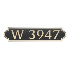 Medium Horizontal Wall Mount Address Plaque Gold Black - Rounded