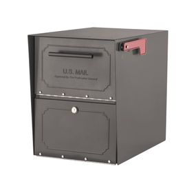 Oasis Jr. Classic Locking Curbside Mailbox (11.5 in. W x 18 in. D x 15 in. H)