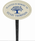 Whitehall Tree Memorial Ceramic Oval - Petite Lawn Address Sign - One Line - Dark Blue