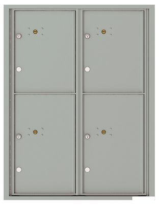 Versatile Front Loading Fully Recessed Single Column Commercial Mailbox with 2 Extra-Large Parcel Lockers