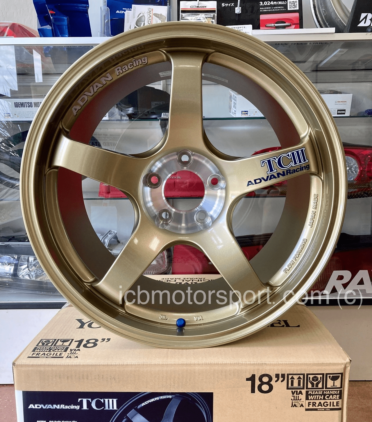 ADVAN TCIII 18X10.5 5X1143 +25 Offset Racing Gold Metallic