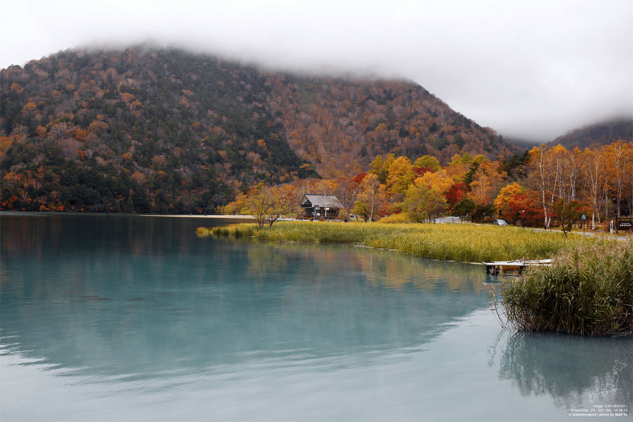 """Fall Colors at Lake Yumoko, Nikkko, Tochigi Pref., Japan - "" by ICBMatt Picture taken on 10/16/2015"