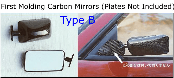 First Molding Type B Universal Carbon Fiber Mirrors