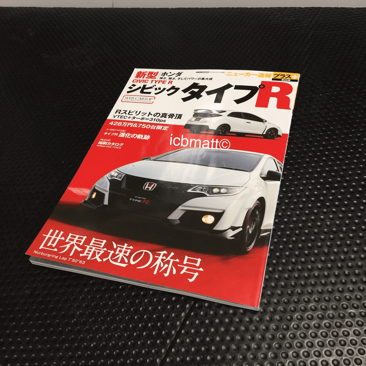 Honda Civic FK2 Type-R Perfect Guide + History of Type Rs