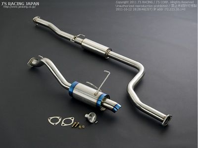 J's Racing C304 Stainless Steel Cat-Back 60RS w/ Dolphin Tip Integra DC2 Type R