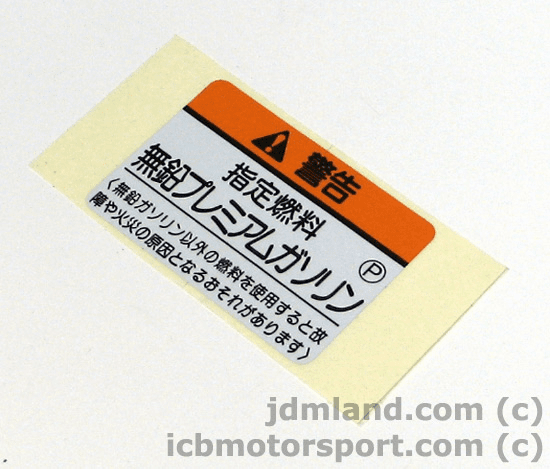 JDM FD2 Civic Type R Gas Tag