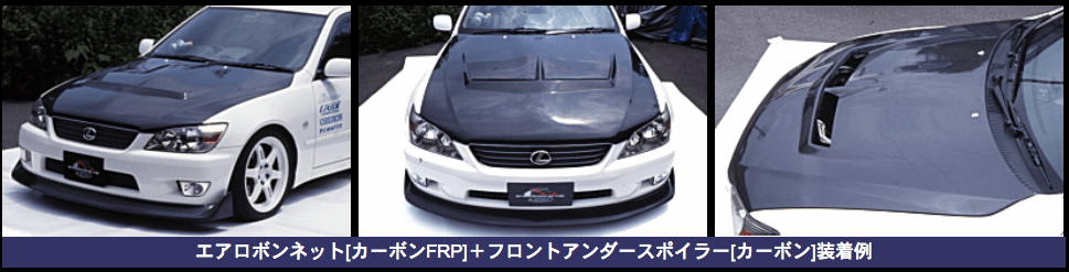 JDM First Molding FRP Carbon Fiber Aero Vented Hood Toyota IS300/SXE10