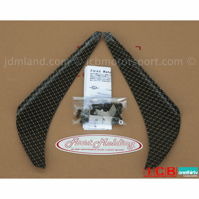 JDM First Molding Small Carbon Kevlar Canards 2004-2008 Honda Acura TSX CL9 CL7 Accord Euro-R