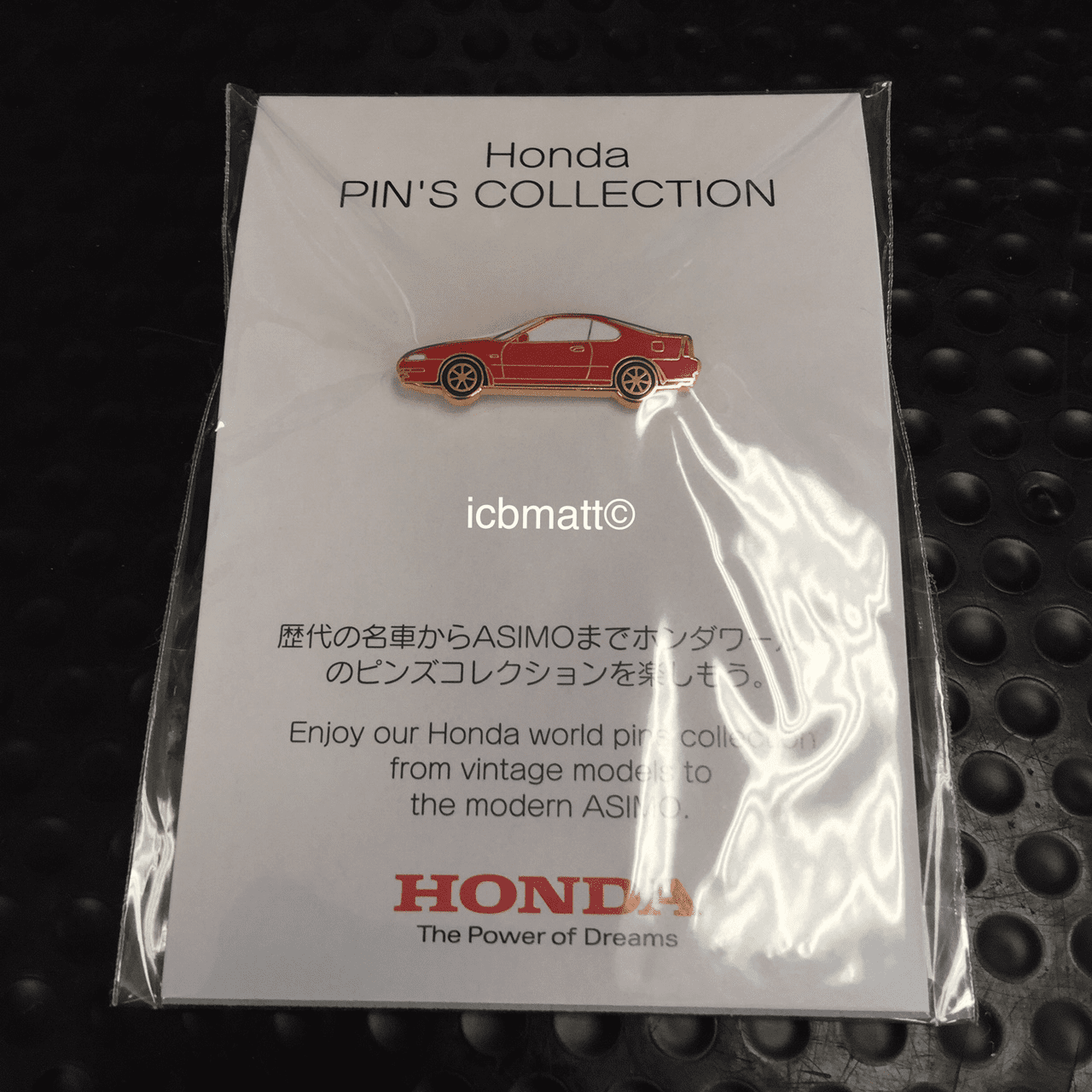 JDM Honda Pins Collection Prelude BB4 Red Pin