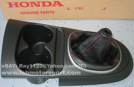 JDM Integra DC5 Type R Center Console with Shift Boot