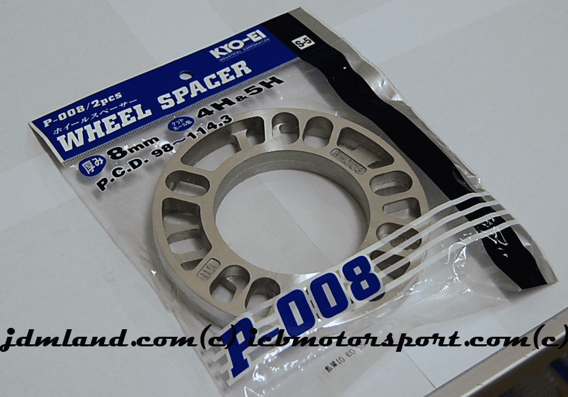 KYO-EI Project Kics Universal Plate Spacers - 8mm Pair