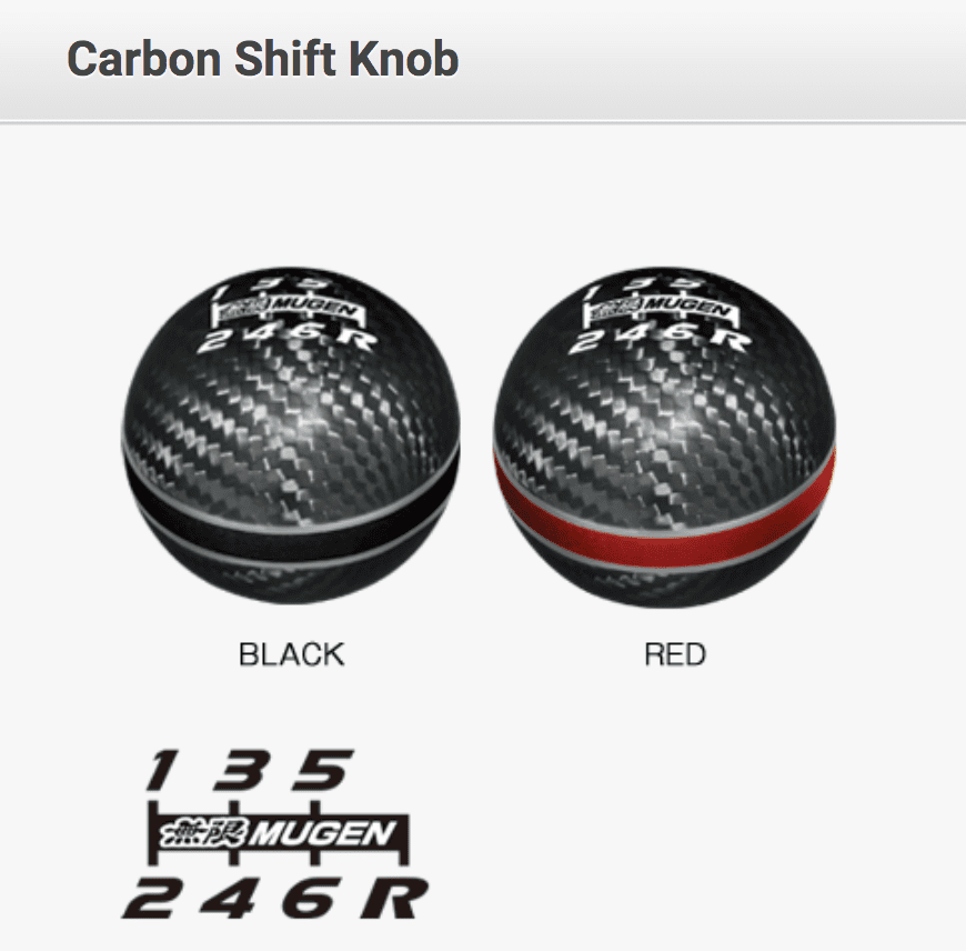Mugen Carbon Fiber Spherical Shift Knob 6MT with Red/Black Stripe 54102-XLT-K2S0-RD/BK