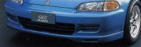 Mugen Civic EG6 Hatchback 92-95 Front Lip Spoiler Kit