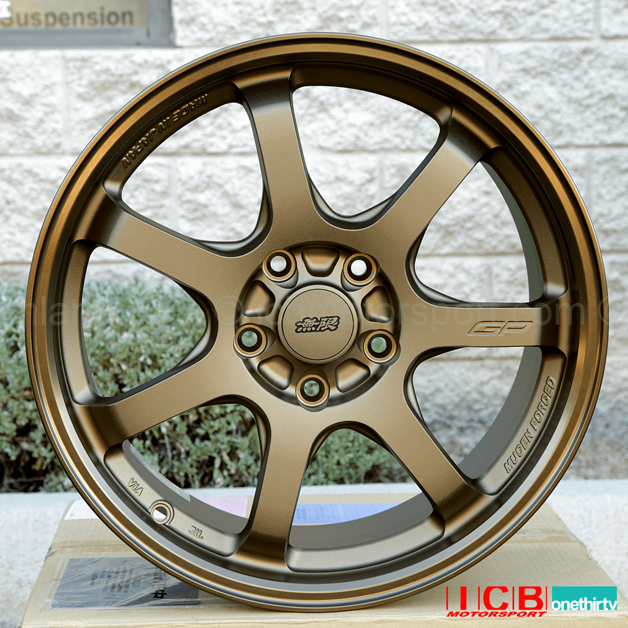 Mugen GP Forged Wheel BRONZE Finish 18x7.5 Civic FB6 FG4 Si Coupe/Sedan Accord EuroR TSX Integra RSX Type R CRZ 2011+