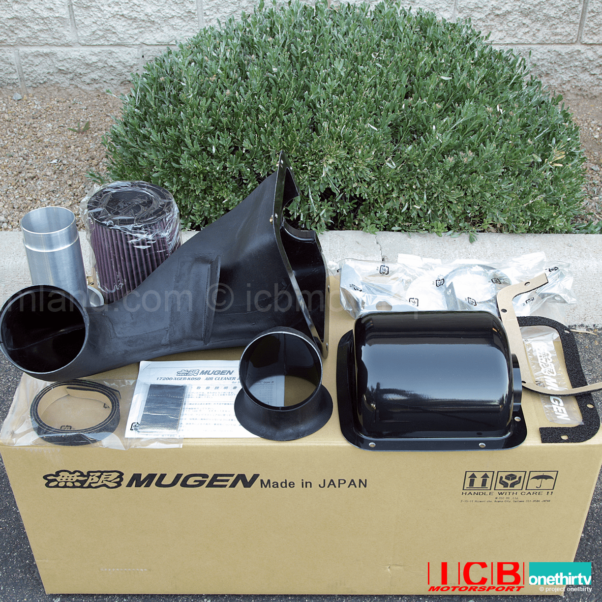 Mugen High Performance Air Intake System 17200-XGER-K0S0 96-00 Civic Type R / Si