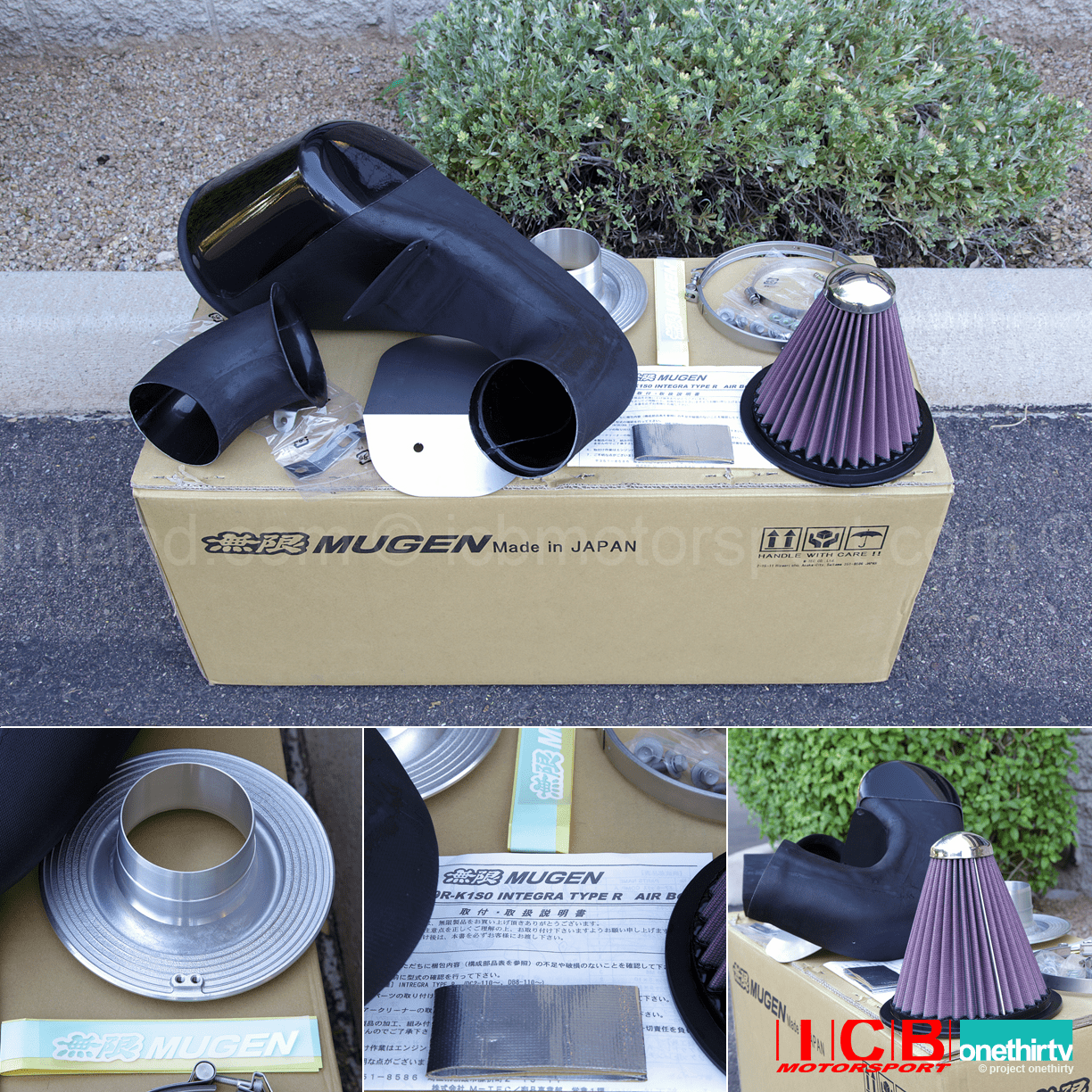 Mugen High Performance Air Intake System DC2 94-01 Integra Type R 17200-XG9R-K1S0