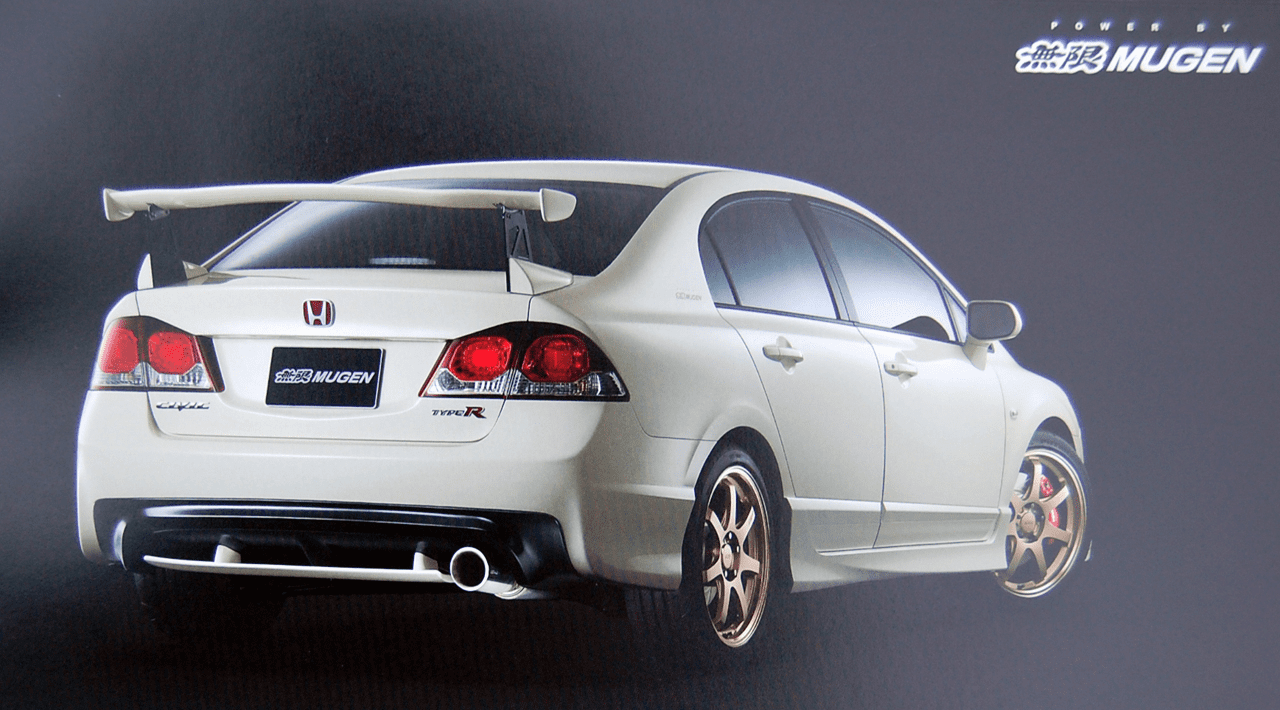 Mugen JDM Civic Type R FD2 Rear Under Lip Spoiler Diffuser Kit 84111-XKPC-K0S0