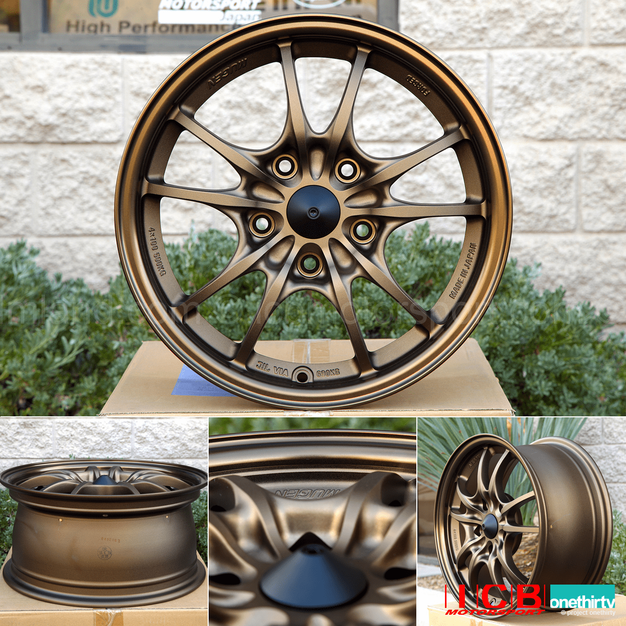 Mugen MF10 Forged Wheels 5X114.3 15X7.0 +43 Offset Bronze