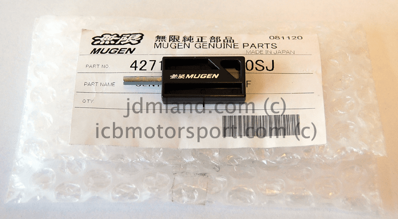 Mugen MR5 Lug RNR Center Cap Allen Key - Brand New