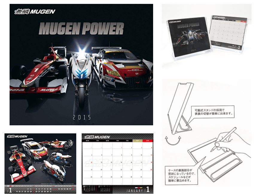Mugen Power 2015 Desktop Calendar 90000-XYW-2015