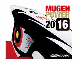 Mugen Power 2016 Desktop Calendar 90000-XYW-2016