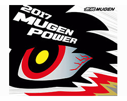 Mugen Power 2017 Desktop Calendar 90000-XYW-2017