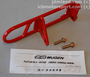 Mugen Tow Hook Kit Civic Si 2006+ Front 74710-XL4-01N0