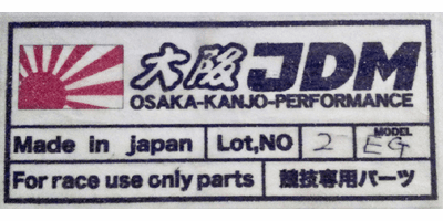 Osaka JDM Car Craft BOON Co. Ltd