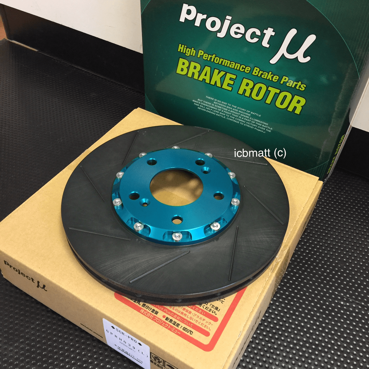 Project Mu SCR PRO Front 2 Piece Rotors S2000 AP1/AP2