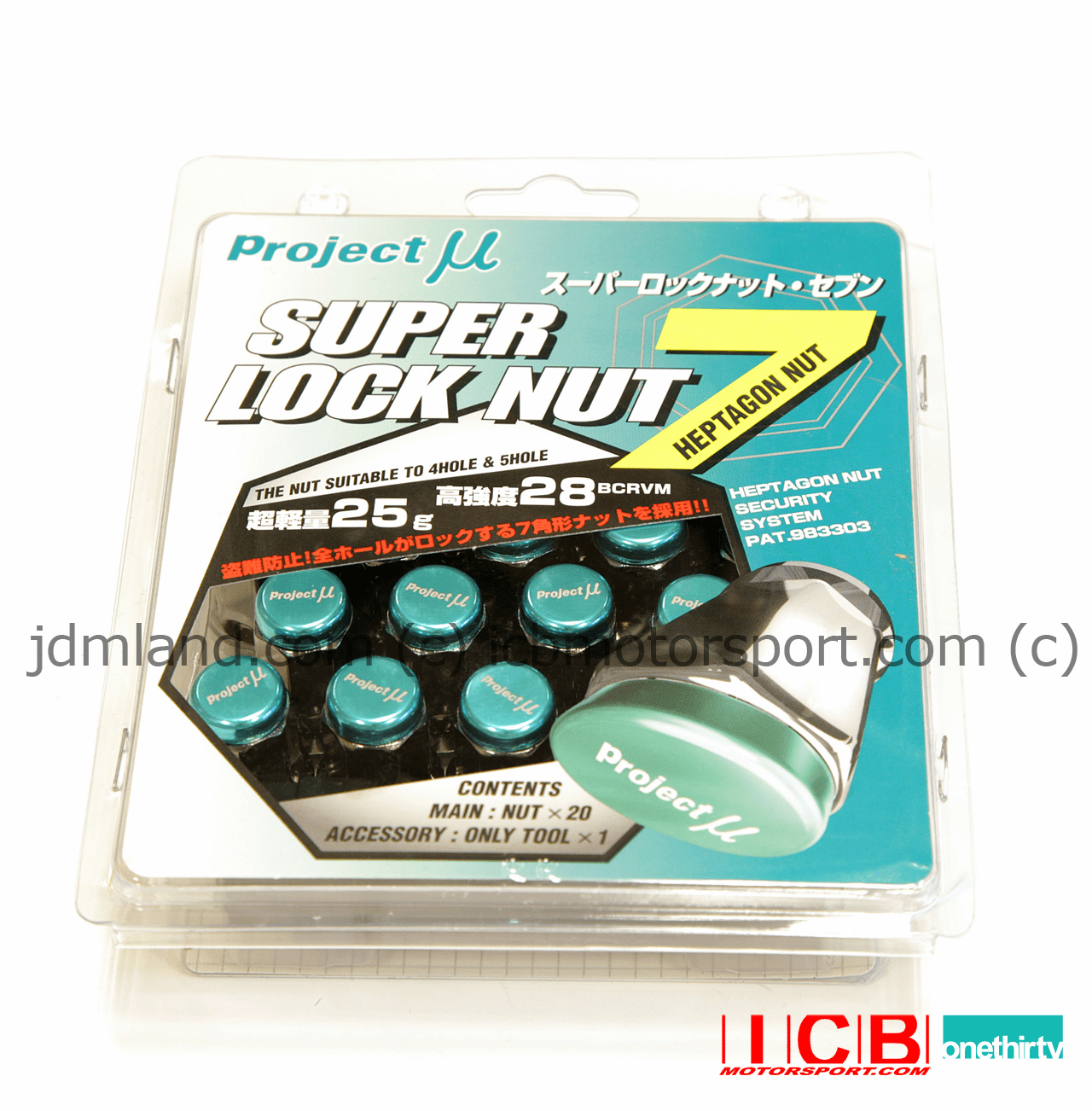ProjectMu LN-P150M Teal Heptagon Super Lug Nut 7 M12�1.50mm LN-P150M