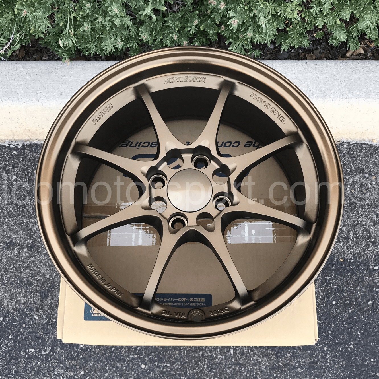 "Rays Engineering Volk Racing Bronze CE28N 15"" Center Caps Flat A"